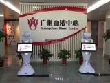 迎宾销售机器人二代全国免费安装导购迎送餐器人厂家直招待代理