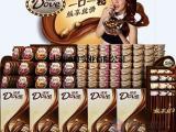 上海迪轩生产德芙巧克力地堆堆箱TG台促销物料