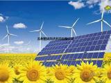 大量高价组件回收,光伏组件回收,太阳能组件回收