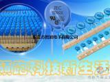 压敏电阻损坏的基本检测方法
