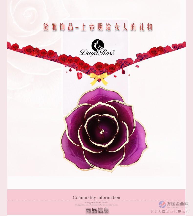 礼品 03  玫瑰 03  黛雅精品紫色烤漆玫瑰花真玫瑰手工制作教师节