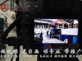 东莞万江企业形象宣传片拍摄制作还是巨画更专业