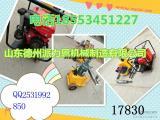 广东潮州柴油型液压分裂机保护保养便利
