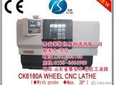 优质CK0632数控仪表车床生产厂家