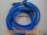 水泥仓扁圆形可换芯测温线缆实时报价