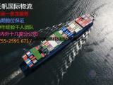 瑞士海运双清 深圳到瑞士海运公司