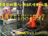 自动喷涂生产线价格,机器人喷漆,6关节机械手喷涂