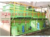 生活污水治理设备