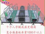 还想养猪 环保型母猪产床价格 猪用产床尺寸 利祥供应商