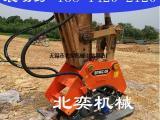 挖掘机震动夯-挖掘机打夯机