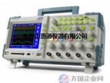 供应美国泰克(Tektronix TPS2024B隔离示波器