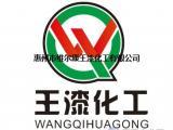 惠州市涂料厂家 加盟代理 合作共赢 自主生产自主研发