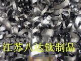 长期收购纯钛刨花