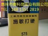 施敏打硬575黄胶万能胶喇叭胶