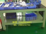 模具加工桌/长安加工车间模具台/钢板模具钳工台