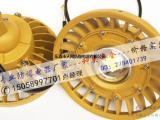 BAX1501系列固态免维护防爆防腐灯30W LED照明灯