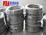 TA9 高钯合金  钛钯合金  钛焊丝  钛线