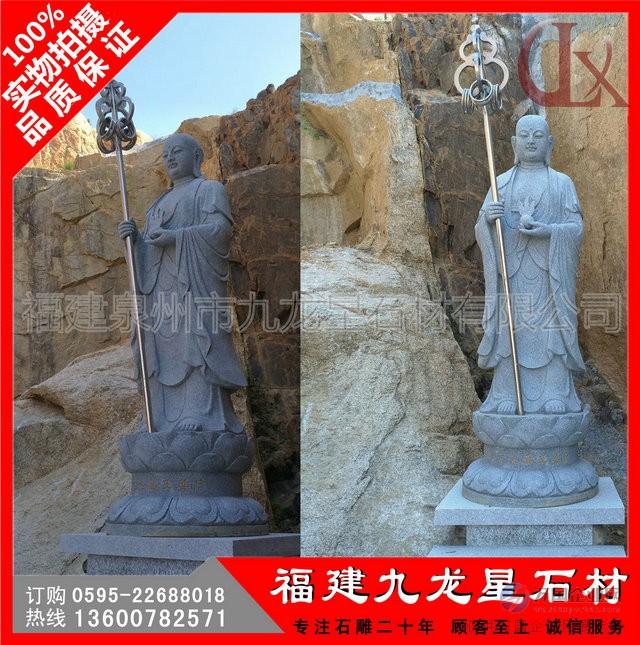 03  石材 03  石雕工艺品 03  佛雕 03  石雕三面地藏王 惠安