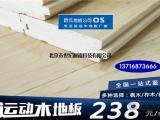 室内篮球场地板 实木运动木地板 羽毛球场木地板
