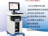 数字化心电图机自动分析