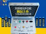 洗洋洋9800地暖清洗机脉冲清洗机