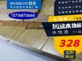 上海体育运动地板,塑胶运动地板,pvc运动地胶