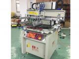 厂家定制半自动丝印机 陶瓷花纸丝印机 标牌丝网印刷机