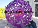 白钢镂空球雕塑制作厂家