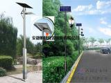锂电智能型太阳能庭院灯 节能环保