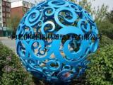 彩色不锈钢雕塑 金属镂空球价格【伊甸园】
