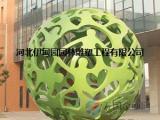 不锈钢球雕塑 金属镂空花纹球 河北不锈钢雕塑厂家【伊甸园】