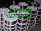 ZD1,ZD2,ZD3,ZD310耐磨药芯焊丝
