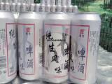 供应纯生啤酒500毫升易拉罐啤酒