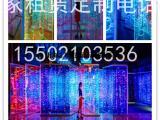 光影迷宫租赁商业服务合作电话