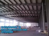 轻钢结构厂房建造费用,吉林钢结构厂报价
