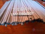 Ni847镍合金焊条修复精锻机锤头专用