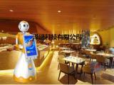 博物馆机器人、科技馆讲解员