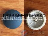 供应南宫曝气池微孔曝气器厂家曝气管道制作 沃斯特环保