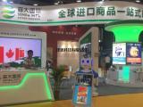 商超服务智能商用机器人