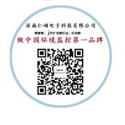 济南仁硕电子科技有限公司的形象照片