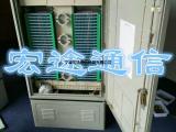 576芯三网合一光缆交接箱厂家配置