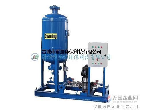 2-10T/H自动定压补水装置厂家
