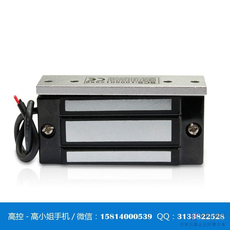 门禁磁力锁生产厂家_高控科技