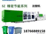 塑料环保垃圾桶生产设备,户外塑料垃圾桶设备,山东注塑机