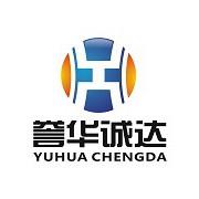 誉华诚达(北京)科贸有限公司的形象照片