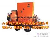 NJB-80/2矿用防灭火凝胶泵价格从优,厂家直销