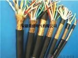 青盛牌硅橡胶护套电缆计算机NH-DJFP2G型电缆
