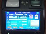 访客机,人证合一访客机,来访登记访客系统