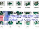 君晟JS-CHM型热销款全铝制测绘用装配体及标准件模型