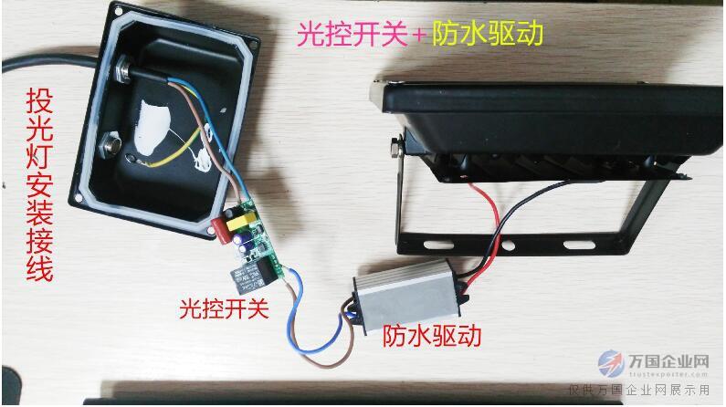 配合LED电源灯具使用的光控开关GL001GK系列光控开关,默认配10cm光敏头,产品已大批量使用在高要求的投光灯上。 (一)、概述 自动感应光照强度实现开关,灵活做到天黑就开灯、天亮就关灯。设计延时功能,防止误开误关干扰。外形尺寸小巧,光探头外置,十分实用在灯具安装,产品功能可靠,灵敏度高,一致性强。 (二)、功能特点 1、采用微电脑控制芯片实现光照检测,一致性强。 2、自带电源供电提供给供控制系统使用,稳定性好。 3、10A继电器输出,控制功率1KW。 4、外置光探头,安装灵活方便。 (三)、技术参数